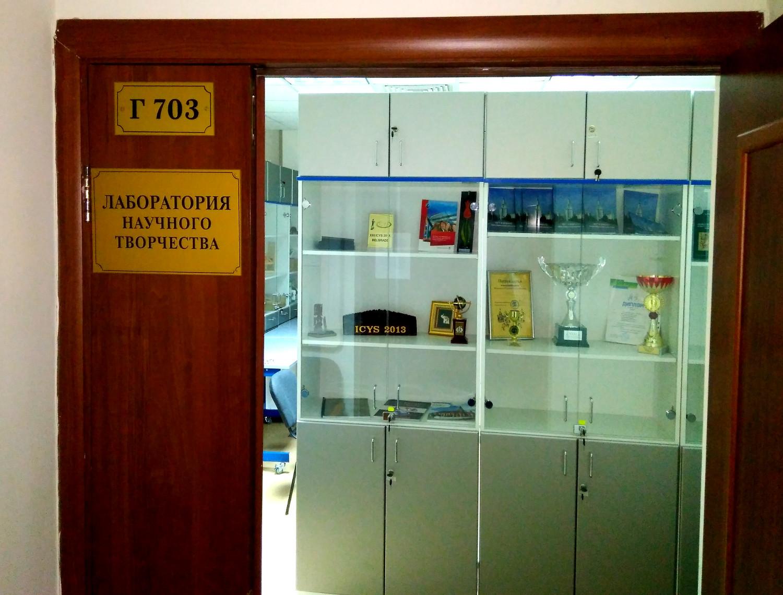 Школьная лаборатория научного творчества в Ломоносовском корпусе МГУ