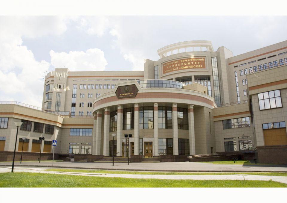 Ломоносовский корпус МГУ