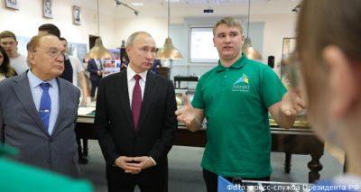 Программа ЛАНАТ получила высокую оценку общественности и была представлена Президенту РФ В.В.Путину