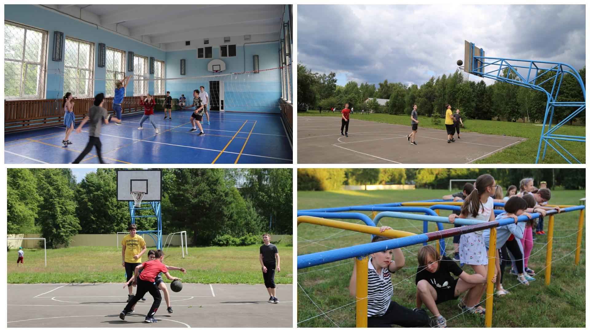 Спортивные залы и открытые площадки